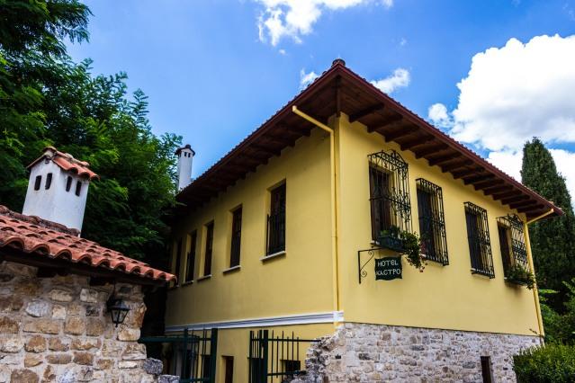 Hotel Kastro, Ioannina